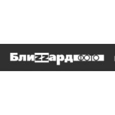QR-сертификат фотостудии БЛИЗЗАРД ФОТО