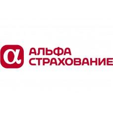 QR-сертификат  АльфаСтрахование АВТОКАСКО