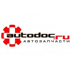 Виртуальный подарочный сертификат магазинов автозапчастей AUTODOC.RU